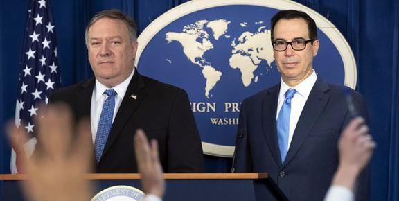 آمریکا یک تبعه ترکیه را به اتهام دور زدن تحریمهای ایران تحریم کرد