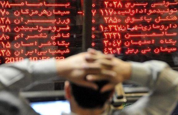 کمیسیون اقتصادی مجلس از بررسی طرح اصلاح قوانین بازار سرمایه خبر داد
