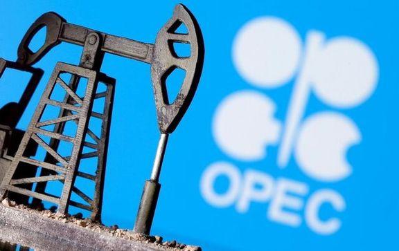 موافقت اوپک پلاس با ادامه افزایش تدریجی تولید