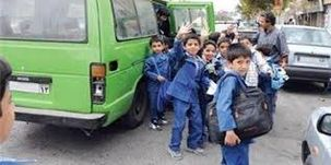 مدارس همچنان تعطیل اما هزینه سرویس مدارس افزایش یافت