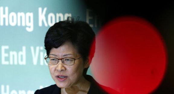 مدیر اجرایی هنگ کنگ از احتمال دخالت ارتش چین در جلوگیری از اعتراضات خبر داد