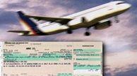 نرخ بلیط پروازهای داخلی ۸۰ درصد افزایش یافت