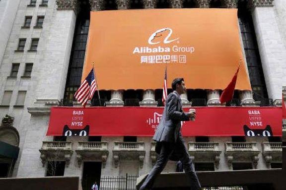 آغاز فروش ۵ میلیارد دلار اوراق قرضه دلاری علیبابا در چین