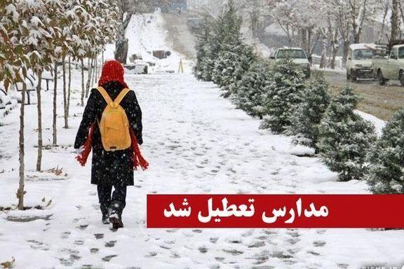 مدارس آذربایجان غربی دوشنبه 21 بهمن تعطیل است