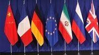 سهمخواهی عربستان و امارات برای حضور در مذاکرات برجام!