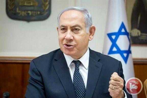 خبر افزایش سطح غنی سازی اورانیوم به نتانیاهو هم رسید