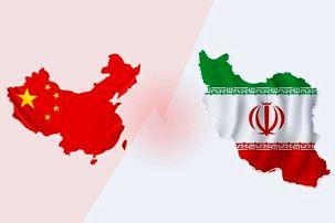 ورود دومین محموله کمک های چین به ایران
