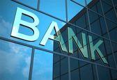 بانک جمهوری اسلامی طرحی پر از ابهام