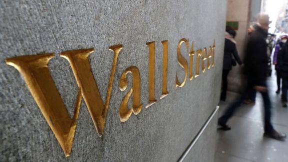 صعود بیش از 1.5 درصدی اس اند پی در معاملات دیروز آمریکا