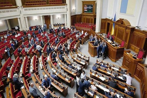 اصلاحات قانون اساسی اوکراین به تصویب رسید