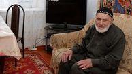 پیرترین فرد روی کره زمین در سن 123 سالگی از دنیا رفت + فیلم