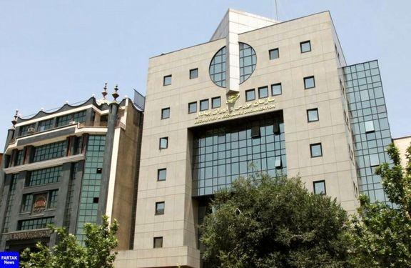 ارسال درخواست صدور مجوز تاسیس شرکت کارگزاری از سوی متقاضیان به سازمان بورس