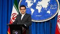 واکنش ایران به تحولات اخیر بولیوی