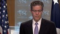 انتخاب عربستان به عنوان بدترین کشور در مجازات توسط آمریکا