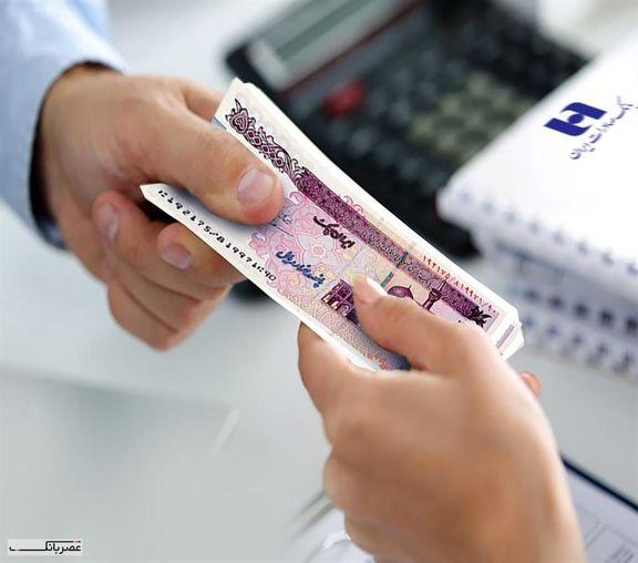 بانک ها در مطالبات شان یقه ضامن را نگیرند/ وصول مطالبات از وثیقه