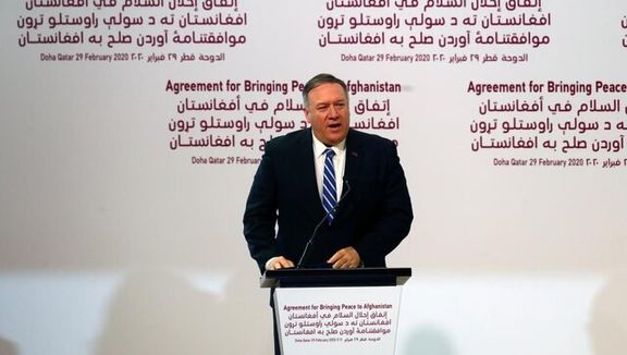 دیدار وزیرخارجه آمریکا با طالبان و تاکید بر پیمان صلح
