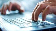 علت کند شدن سرعت اینترنت کاربران ثابت چیست؟