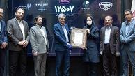 غگیلا هشتمین شرکت از مجموعه صنایع شیر ایران که به بازار سرمایه آمد