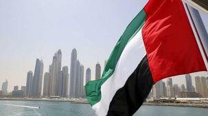 دولت وفاق لیبی جلوی یک نفتکش اماراتی را گرفت