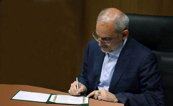 پیام تبریک وزیر آموزش و پرورش به مردم/کرونا برای آموزش و پرورش کنار سختی ها دستاورد هم داشت