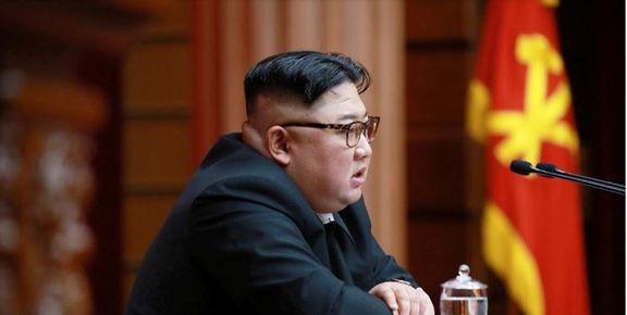 کیم جونگ اون ریاست دولت کره شمالی را بر عهده گرفت