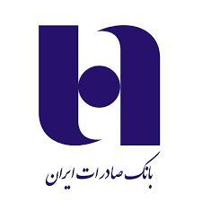 معاملات امروز  «وبصادر» باطل میشود