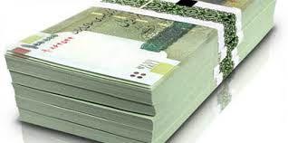 تهیه اسکناس نو در شعب مختلف  12 بانک کشور