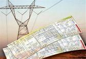 مشترکان پرمصرف برق از این پس جریمه تصاعدی بها قیمت برق می دهند