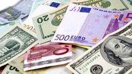 افزایش نرخ رسمی یورو و کاهش پوند