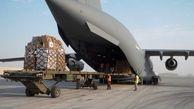 قطر 70 تن مواد غذایی برای ارتش لبنان ارسال کرد