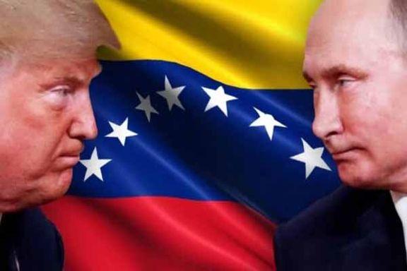 مواضع مسکو در قبال تهدیدات جدید آمریکا علیه ونزوئلا