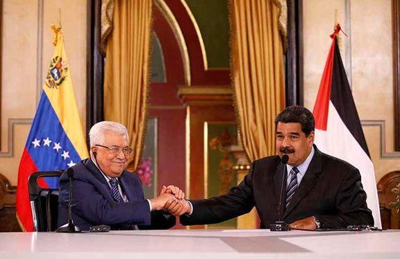 محمود عباس از کشورهای آمریکای لاتین خواست سفارتشان را به قدس منتقل نکنند