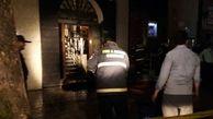 بانک ملت میدان شهداء گرگان آتش گرفت