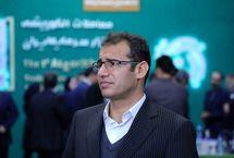 محدودیتهای انتقال پول، مانع بزرگی بر سر راه بورس تهران در جذب سرمایهگذاران خارجی/ ۴۸ درصد از سهم بازار سرمایه در اختیار بورس تهران