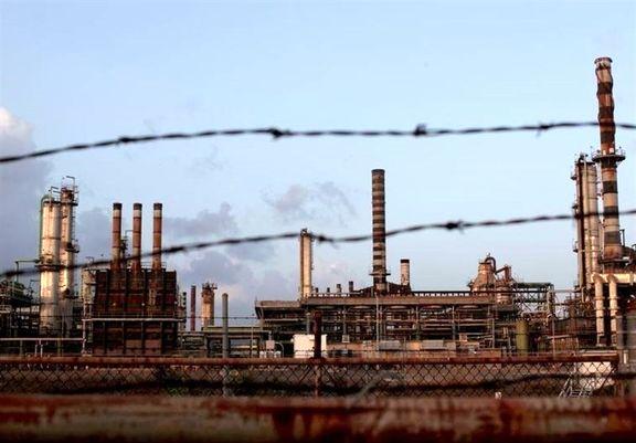 یکی از بزرگترین پالایشگاه های آمریکا اعلام ورشکستگی کرد