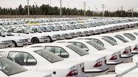 فروش فوری 4 محصول ایران خودرو از فردا ساعت 11 صبح آغاز می شود