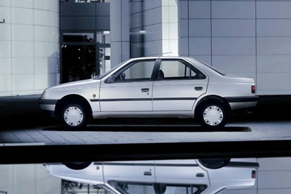 هزینه انتقال سند خودرو پژو 405 در دفاتر اسناد رسمی