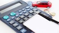 قیمت خودرو در بازار امروز /محصولات سایپا افزایش یافت