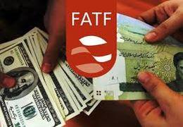 سخنان ربیعی درباره FATF