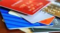 تغییر رمز کارت از رطیق خودپرداز رایگان است