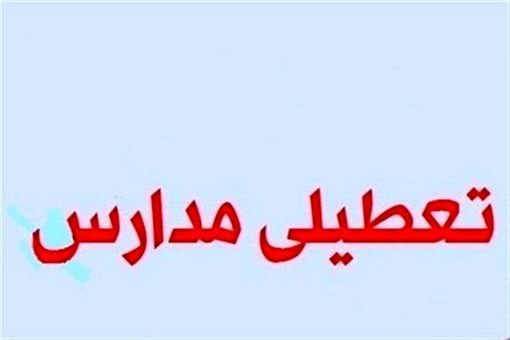 مدارس شادگان شنبه 3 اسفند تعطیل است