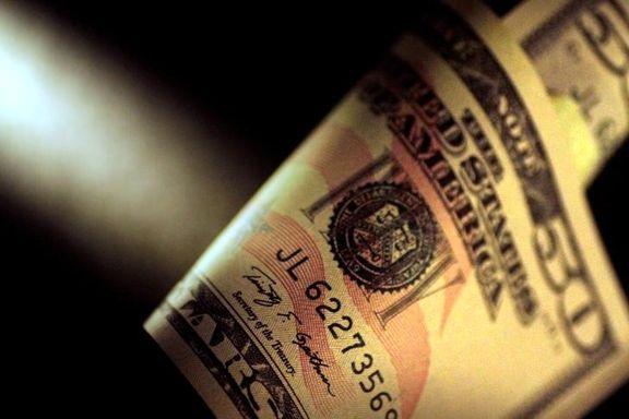 افت شاخص دلار در معاملات امروز آسیا / فدرال رزرو هفته آینده تشکیل جلسه میدهد