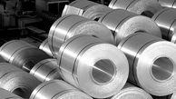پیش بینی افزایش قیمت آلومینیوم به بالای ۳۵۰۰ دلار