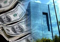 سامانه ارزی با مشارکت صرافان منتخب بانکی راهاندازی میشود