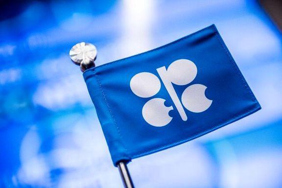درخواست آمریکا از اوپک برای افزایش تولید نفت/ افزایش قیمت بنزین در آمریکا