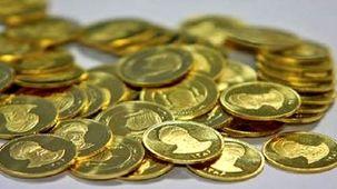 سکه هم عقب نشینی کرد / هر قطعه ۴ میلیون و ۴۰۰ هزار تومان