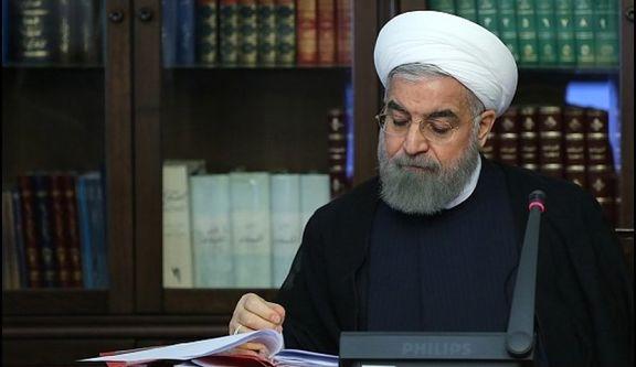 نامه روحانی به سران کشورهای 4+1