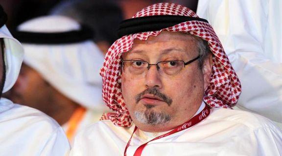 تحریم ۱۷ تبعه سعودی به دست کانادا
