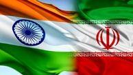 تمایل هند برای خرید نفت از ایران