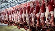 آخرین بروز رسانی قیمت انواع گوشت در تاریخ 24 شهریور 1398 در بازار تهران + لیست قیمت